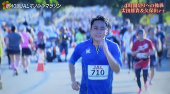 ホノルルマラソン 003
