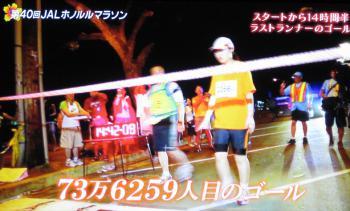 ホノルルマラソン 008