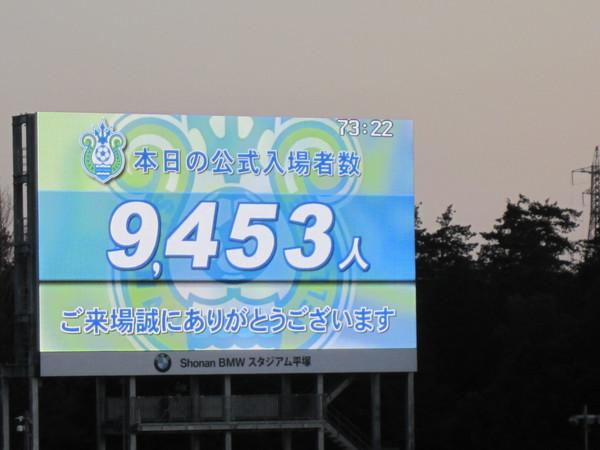 130316-6