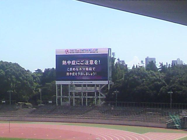 120908 愛媛戦 3