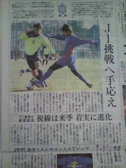 121213  神奈川新聞