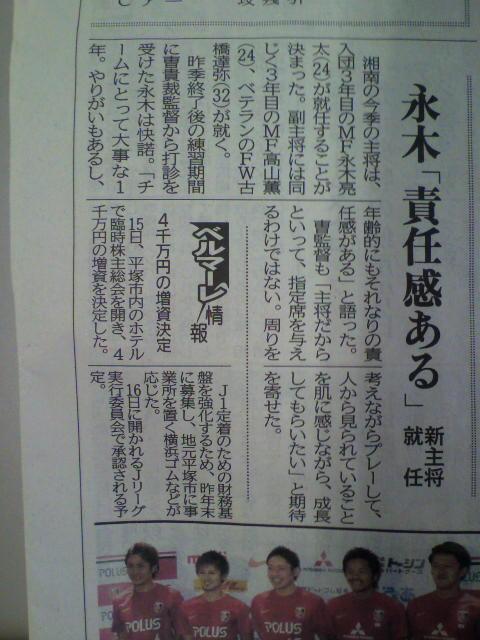 130116 神奈川新聞2