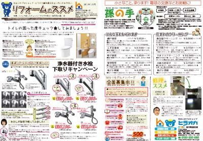 2013003_mini.jpg