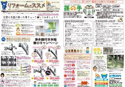 2013004_mini.jpg