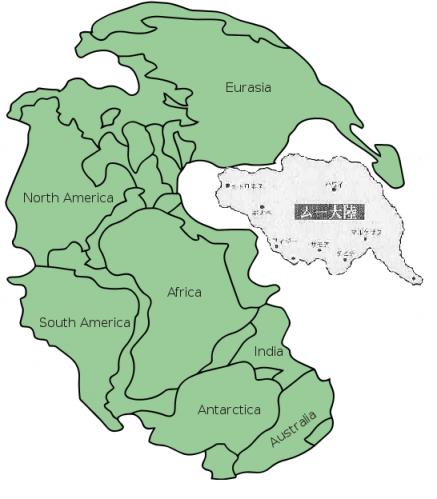 パンゲア大陸ムー