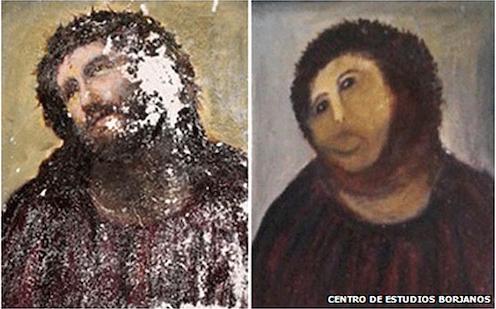 修復されたキリスト