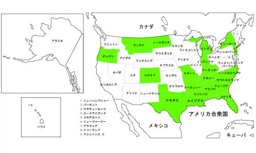 独立したい20州