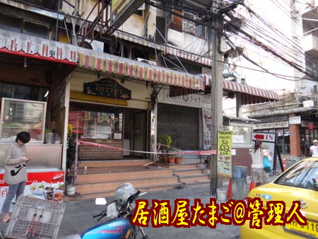 20140117_1_S1.jpg
