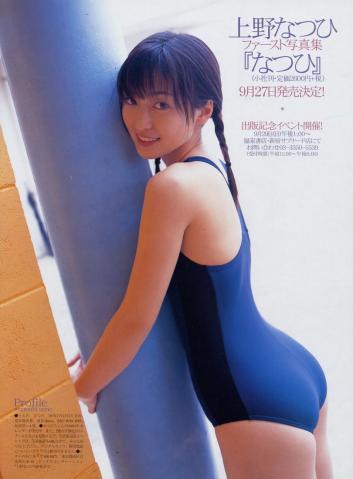 natsuhi_ueno125.jpg