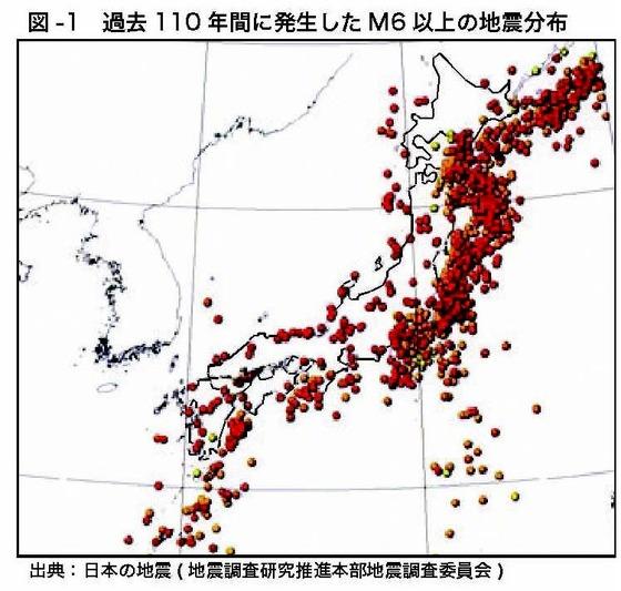 M6以上の地震分布図