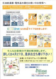 20130401174349082_0002_convert_20130401180003.jpg
