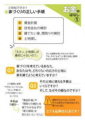 3F[1]_convert_20130403125957_convert_20130403130216