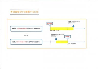20130524192443302_0001_convert_20130524193359.jpg
