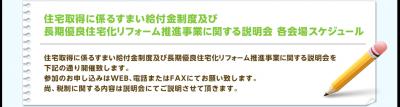hd_25scheduke[1]_convert_20140125091652