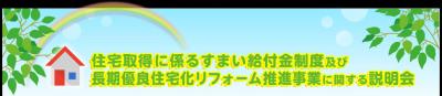 hd_header[1]_convert_20140125091724