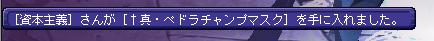 20140212_s260tokushukao.png
