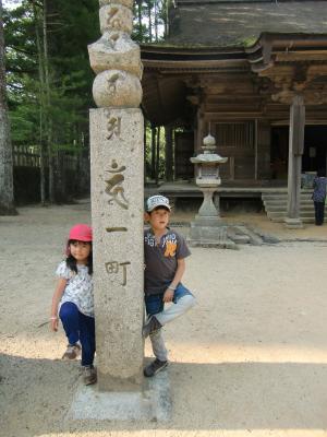 高野山11