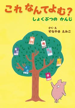 kanji3-hyo1.jpg