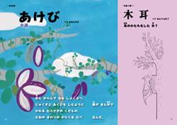 kanji3-p10p11.jpg