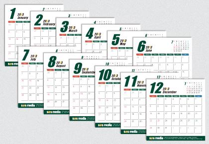 2013_Calendar.jpg