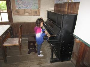 24の瞳ピアノ