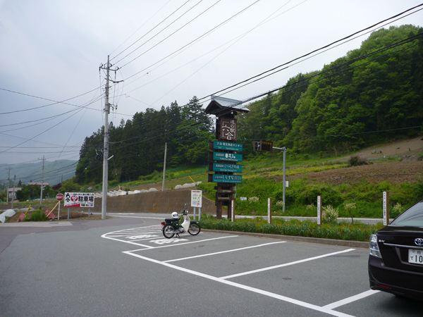 P1030980_R.jpg