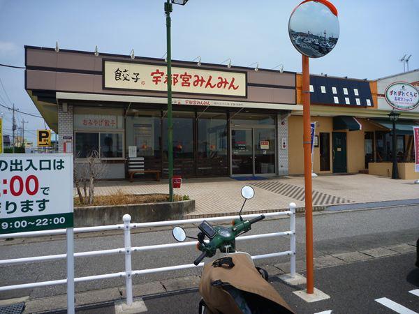 P1040518_R.jpg