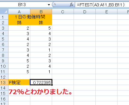 kansuu-ftest-3.png