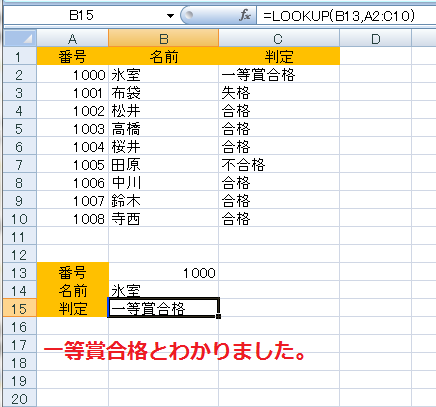 kansuu-lookuph-3.png