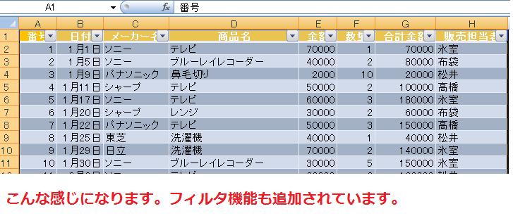 pivottable-list-13.png