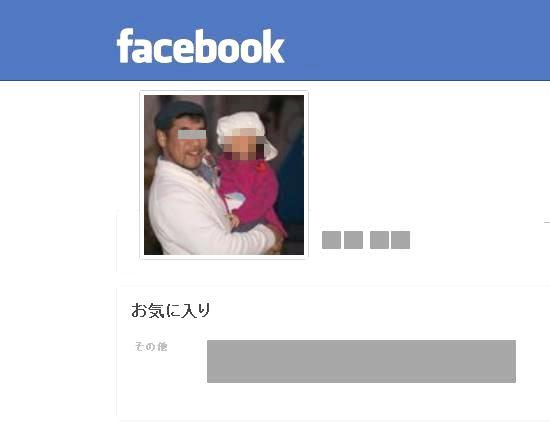 Facebookスミ