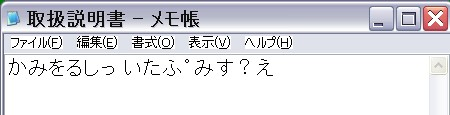 atj5.jpg