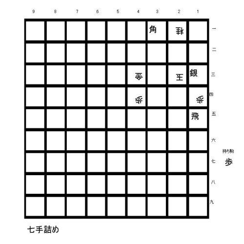 shn19-1.jpg