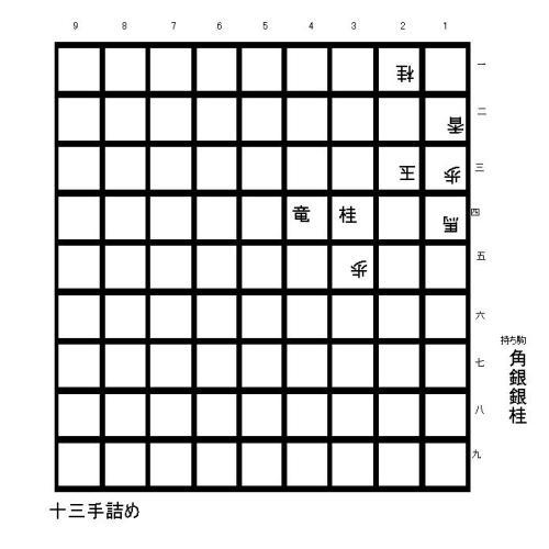 shn19-2.jpg