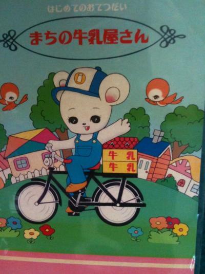 蜀咏悄+(7)_convert_20130114154836