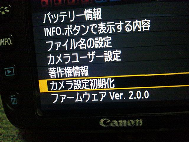 DSC_0003_20120807221012.jpg