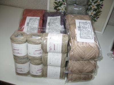 毛糸いっぱい
