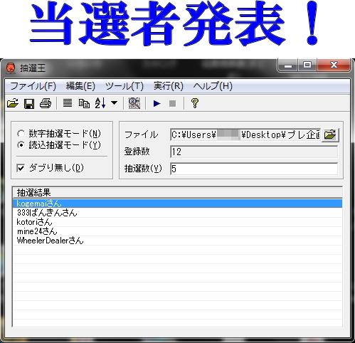 20130527_6.jpg