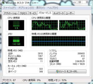 2012_05_20_01.jpg