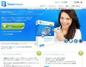 2012_06_19_03.jpg