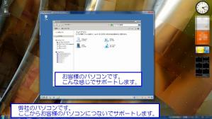 2012_06_19_05.jpg
