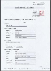 2012_07_31_01.jpg