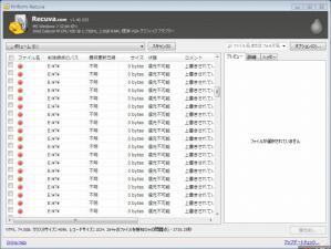 2012_07_31_03.jpg