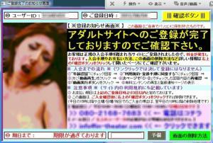 2012_08_09_01.jpg