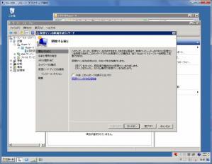2012_09_10_02.jpg