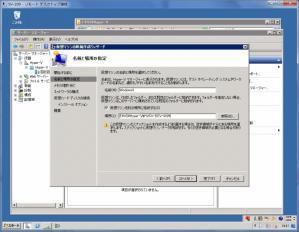 2012_09_10_03.jpg