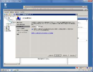 2012_09_10_04.jpg