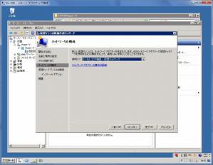 2012_09_10_05.jpg