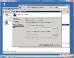 2012_09_10_07.jpg