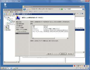 2012_09_10_08.jpg